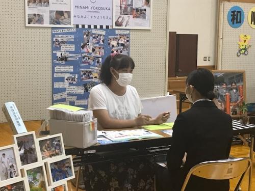 横須賀市就職相談会のご参加ありがとうございました。